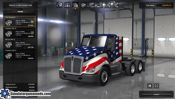 Ultra_Powerful_American_Truck