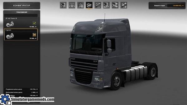 daf-xf-8-speed