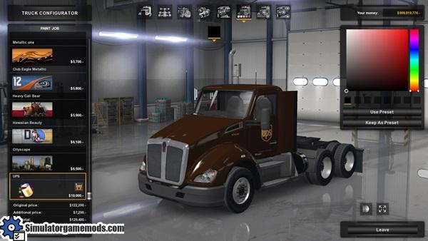 kenworth-t-680-ups-truck-skin