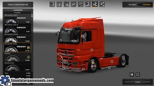 50k-wheels-2