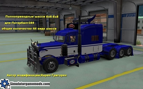 peterbilt-389-chassis