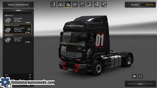 new_engine