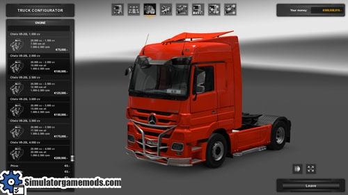 mega_engine