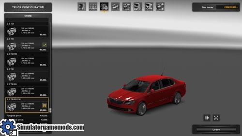 skoda_engine