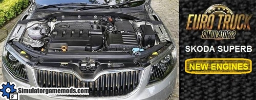 skoda_new_engine