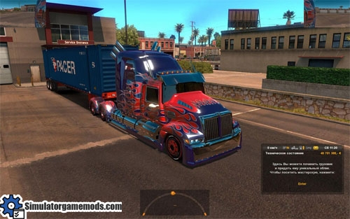 western_star_truck