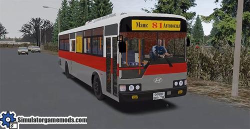 hyundai_aerocity_bus