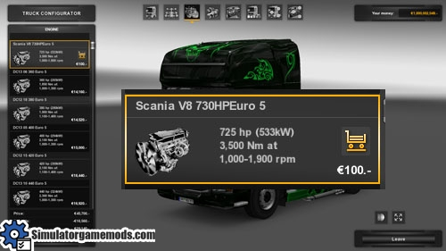 scania_realistic_engine