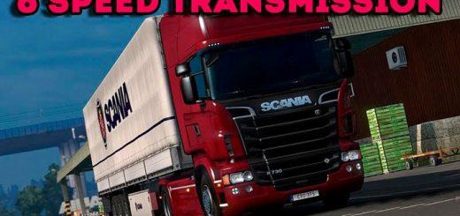 6_speed_transmission