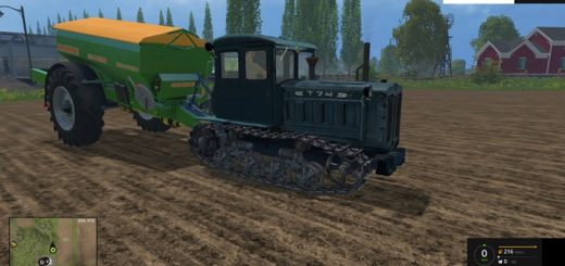t-74-tractor-02
