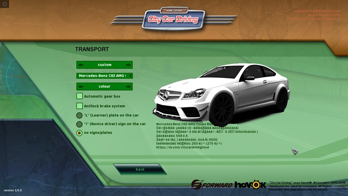 City Car Driving    Player Cars Xml
