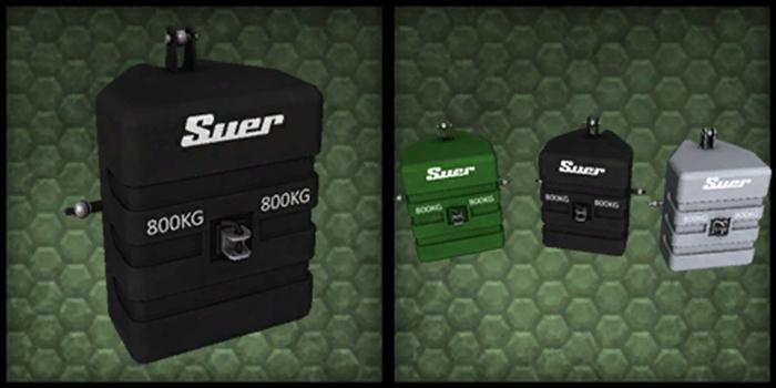 suerweightpack