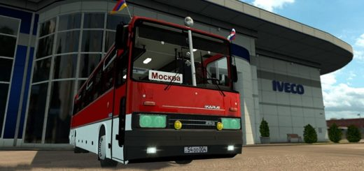 ikarus_250_apollo_bus