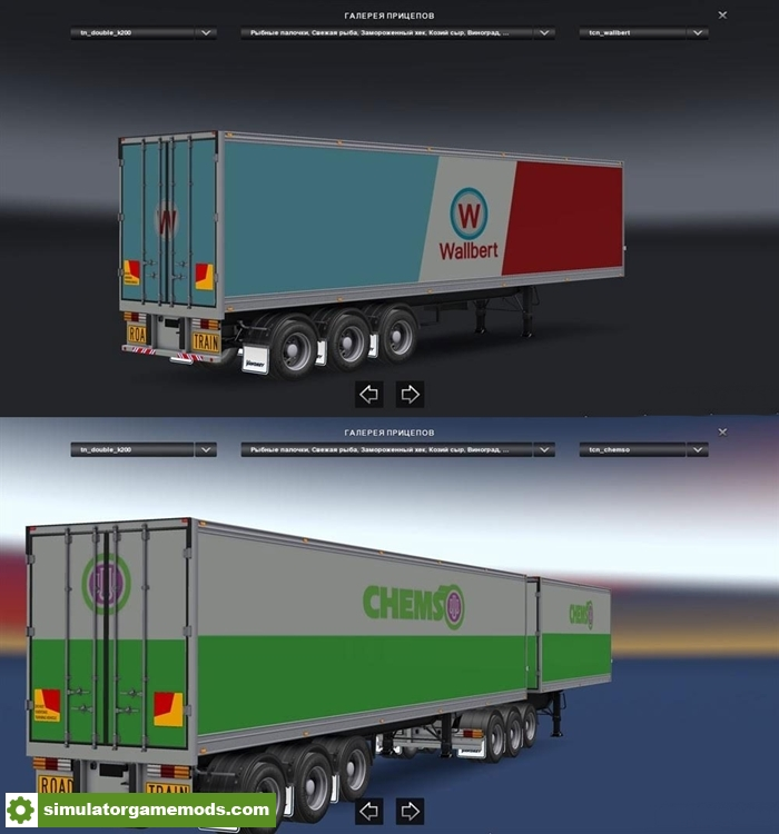 double_trailers