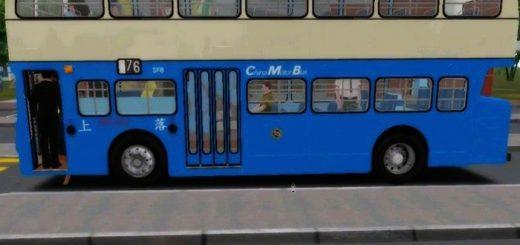 leyland_fleetline_bus