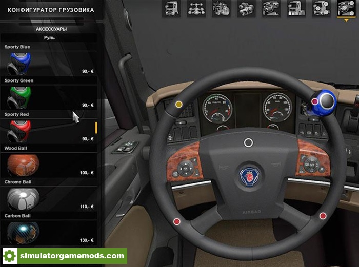 steering_wheels_tuning_sgmods