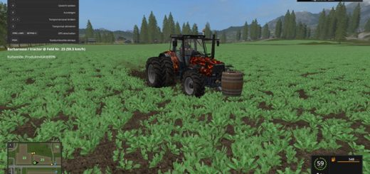 fs17_barrel_weight
