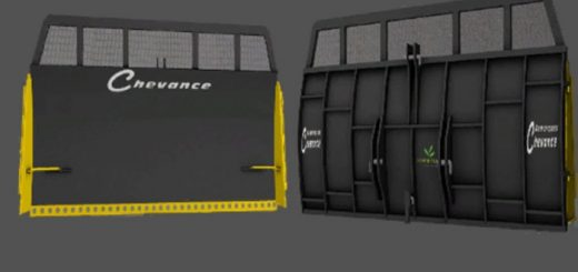 fs17_lame_chevance