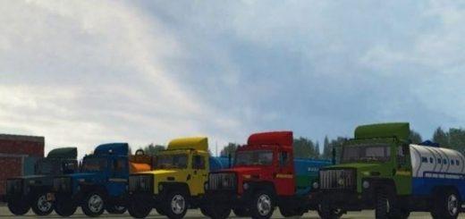 gaz_truck_pack