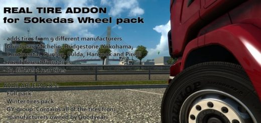 real_tire_addon