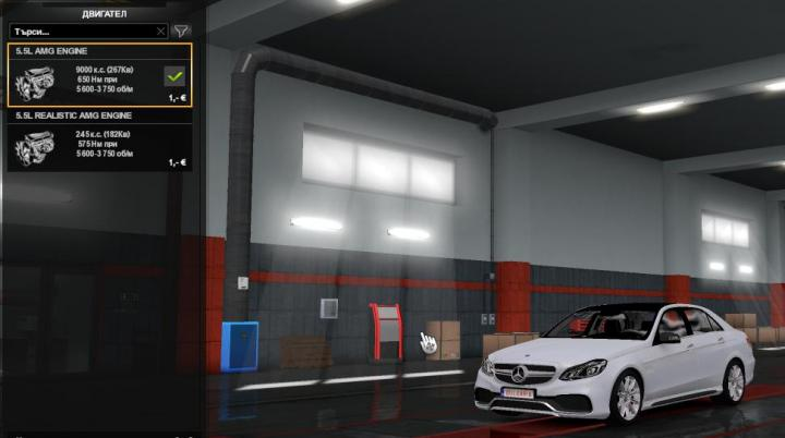 ETS2 - Mercedes E36 Amg 2016-9000 Horse Power (1 32 x