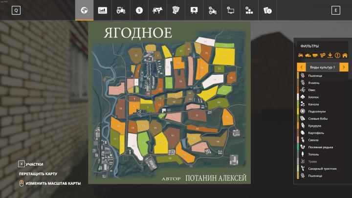 Village Yagodnoe Map Simulator Games Mods Download
