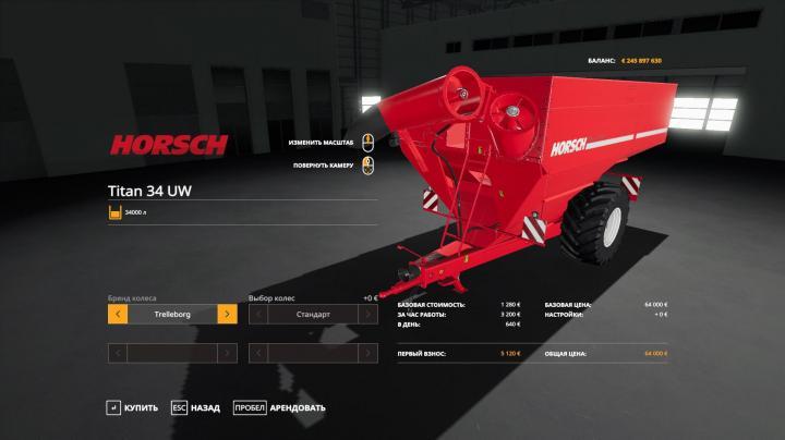 FS19 - Horsch Titan 34 Uw V1 | Simulator Games Mods Download