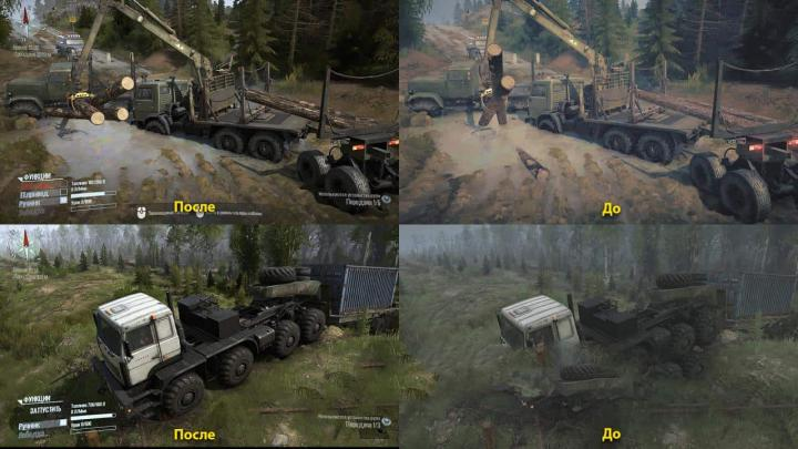 SpinTires Mudrunner - Realistic Graphics + fix ReShade & ST