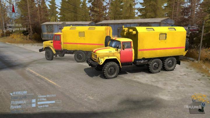 SpinTires Mudrunner - Texture for ZIL-131 (In Emergency Gang