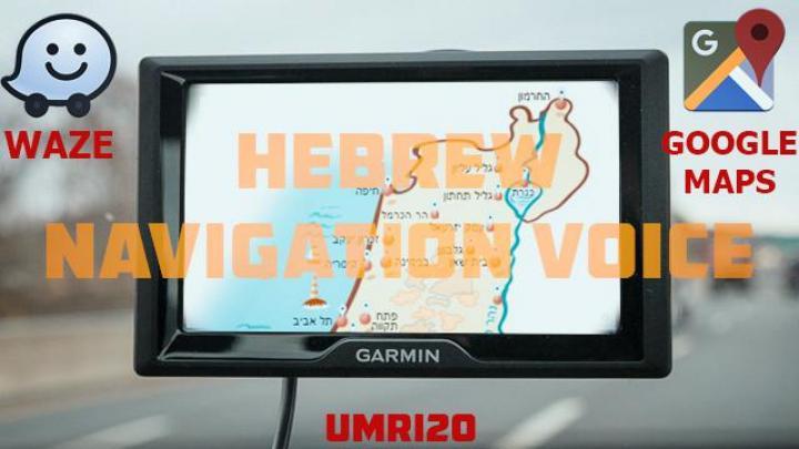 ATS - Hebrew Navigation Voice Pack V1 (1 35 x) | Simulator Games
