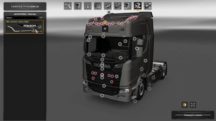 ETS2 – 50Keda Accessories Pack For All Trucks V2.6 (1.35.x
