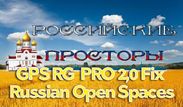 ETS2 - Gps Rg Pro 2,0 Fix Russian Open Spaces V7 5 (1 35 x